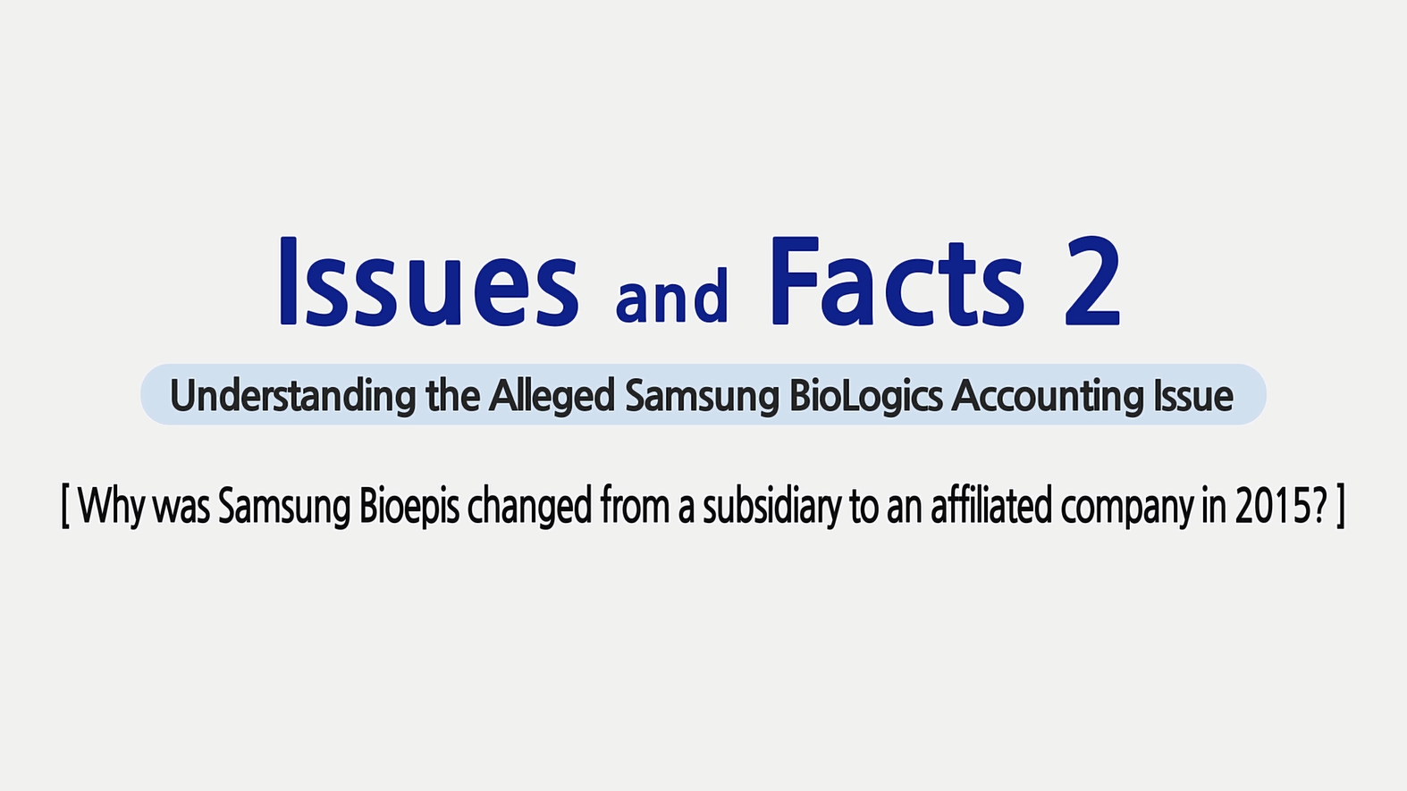 Issues and Facts 2 Understanding the Alleged Samsung BioLogics Accounting Issue [Why was Samsung Bioepis changed from a subsidiary to an affiliated company in 2015?]