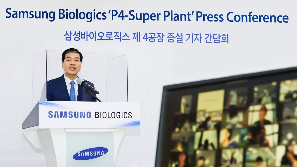 Samsung Biologics P4-Super Plant press conference