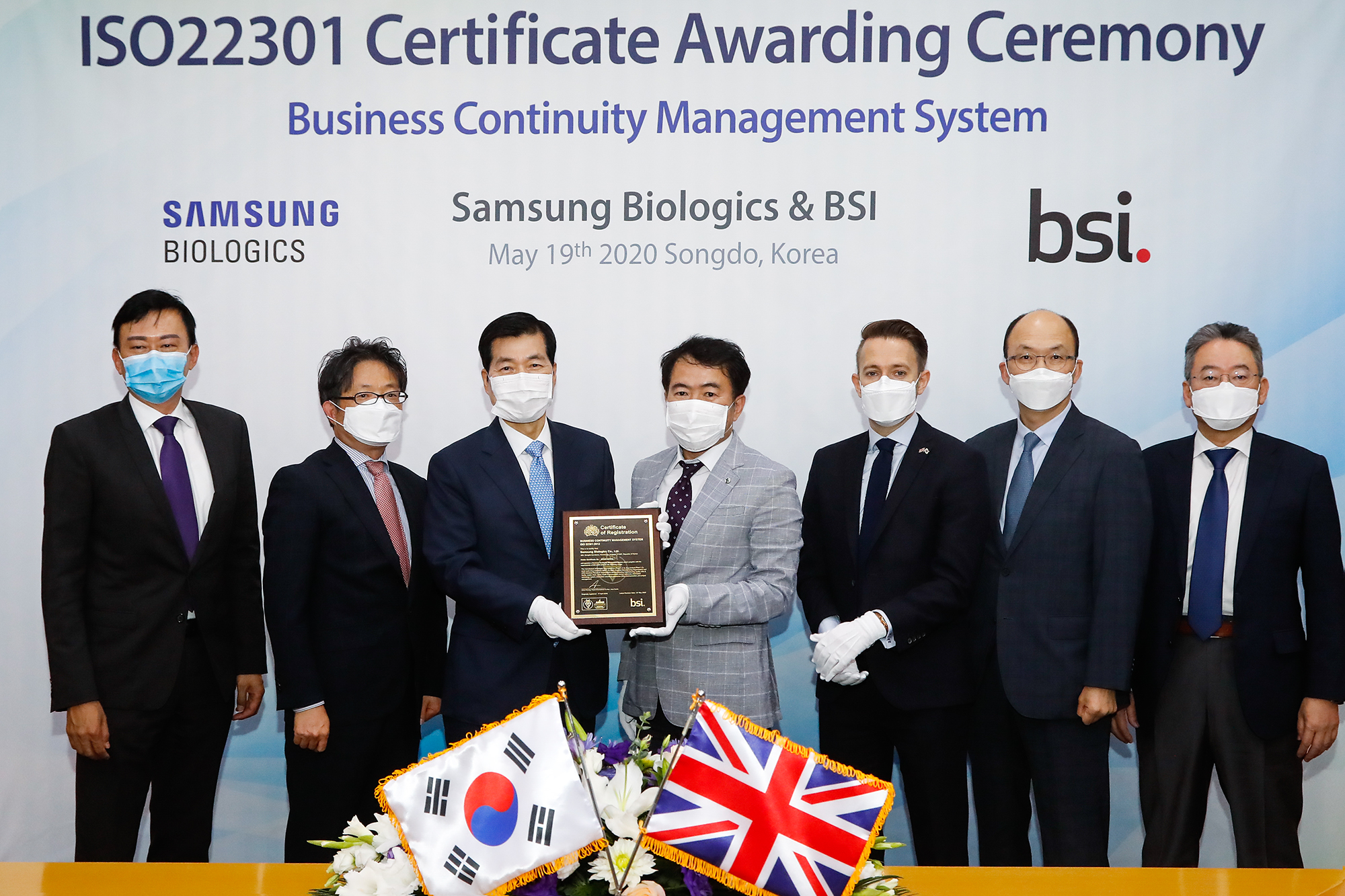 Samsung Biologics Acheiveds Additional ISO 22301 Certification