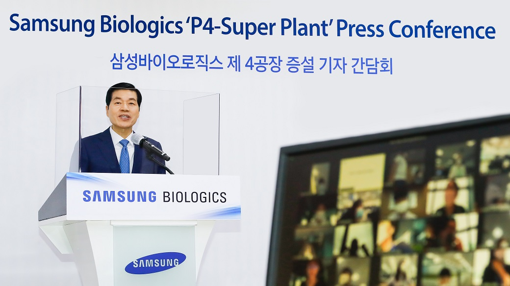 Samsung Biologics to add fourth plant with growing demand