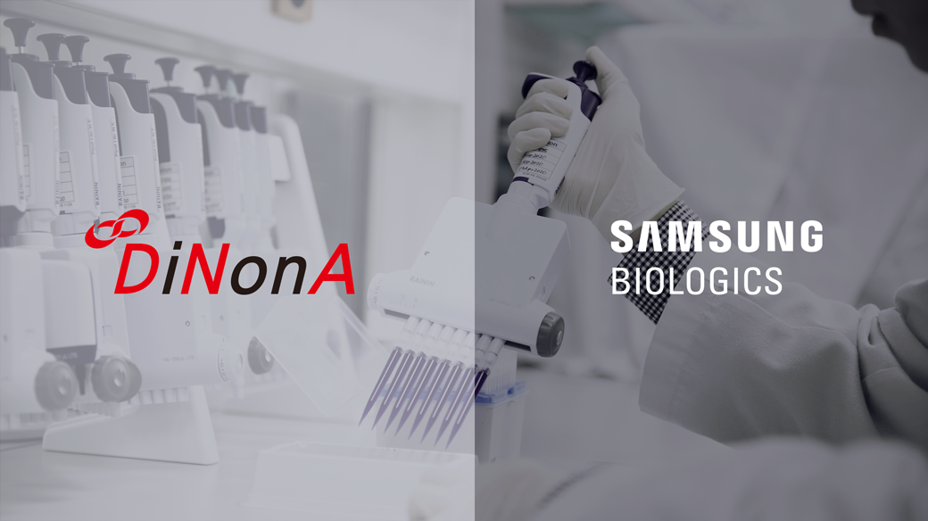 Samsung Biologics inks development partnership with Dinona for potential COVID-19 treatment