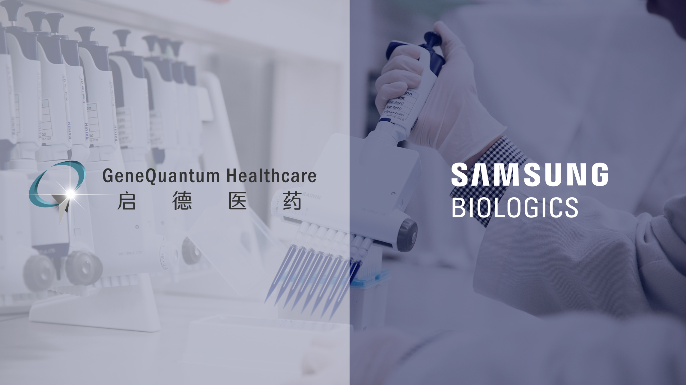 Samsung Biologics announces partnership with GeneQuantum Healthcare