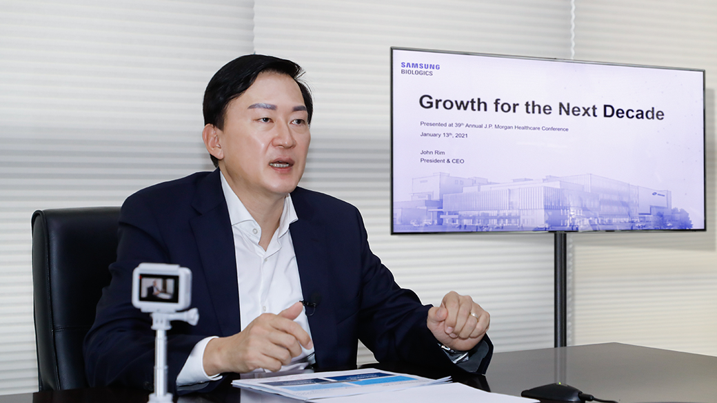 Samsung Biologics: 'Our next decade will be marked by increased expansion and portfolio diversification'