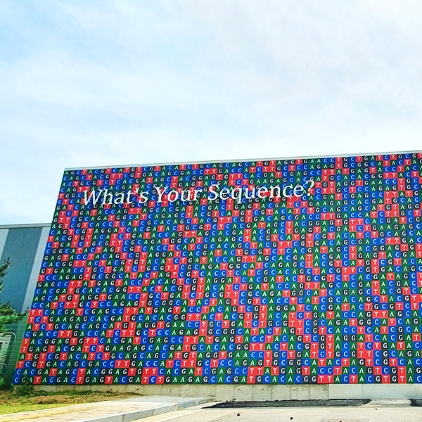 Samsung Biologics Creates Art for the Community