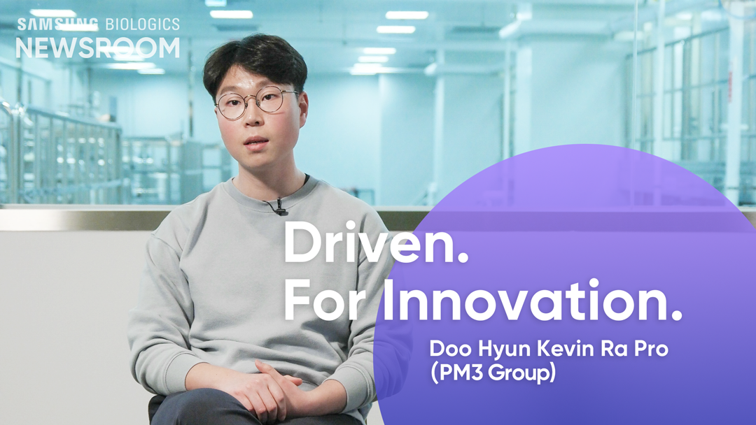 Our Story: Driven. For Innovation.