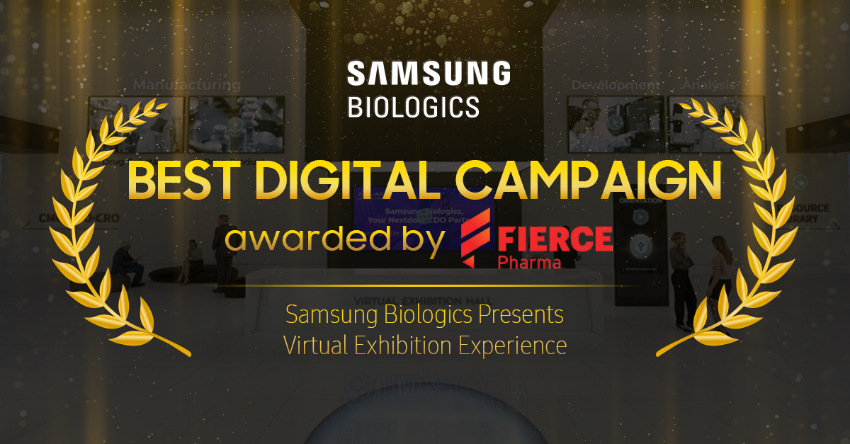 Samsung Biologics' Virtual Exhibition Hall earns top industry award for digital creativity and innovation