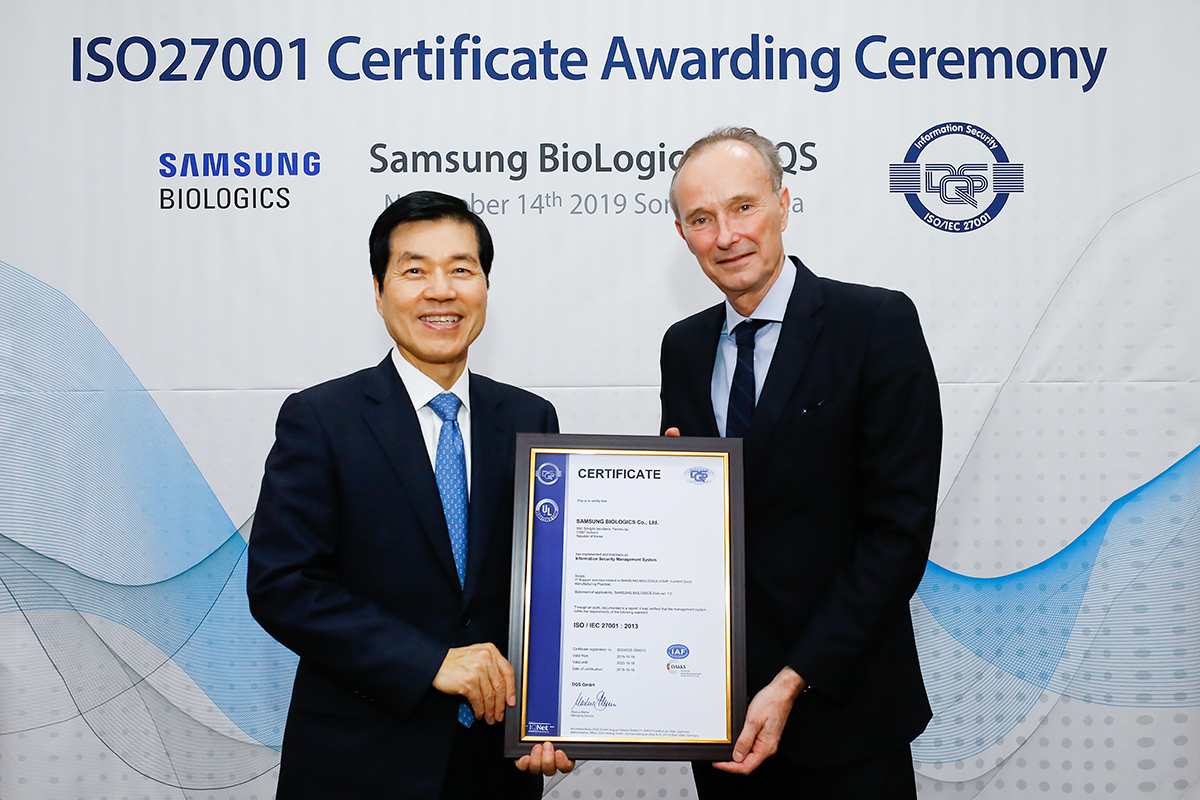 Samsung Biologics Achieves ISO 27001 Certification,  A First in the CDMO Industry