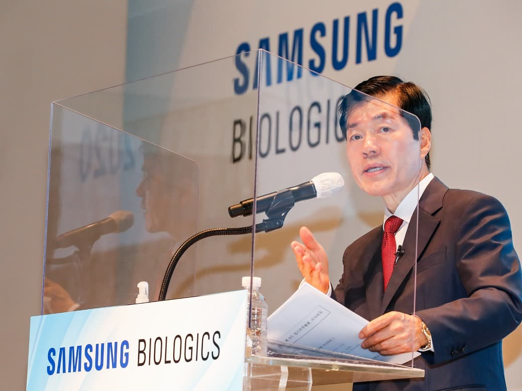 Samsung Biologics Adds Greater Expertise and Diversity to Its Board image